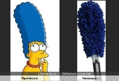 Причёска Мардж Симпсон и метёлка для пыли