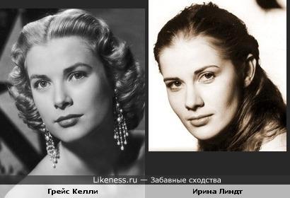 Грейс Келли и Ирина Линдт