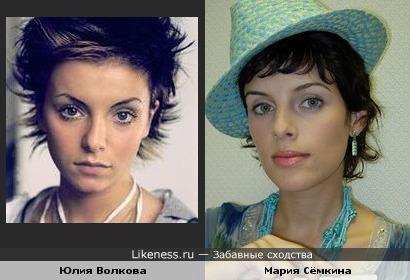 Юлия Волкова и Мария Сёмкина
