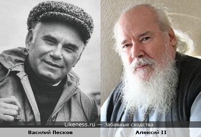 Патриарх Алексий II и Василий Песков