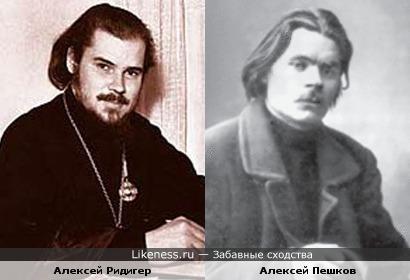 Будущий патриарх Алексий II и писатель Максим Горький