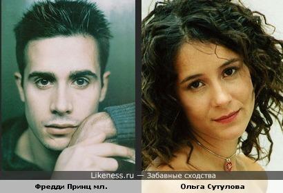 Фредди Принц мл. и Ольга Сутулова