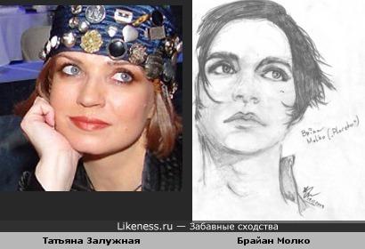 Татьяна Залужная (Любаша) и Брайан Молко