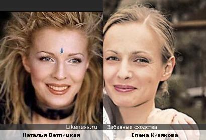 Наталья Ветлицкая и Елена Кизякова