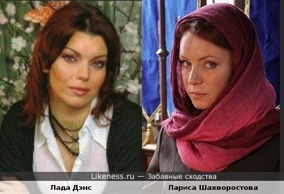 Лада Дэнс и Лариса Шахворостова