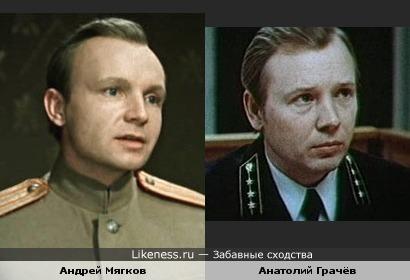 Андрей Мягков и Анатолий Грачёв