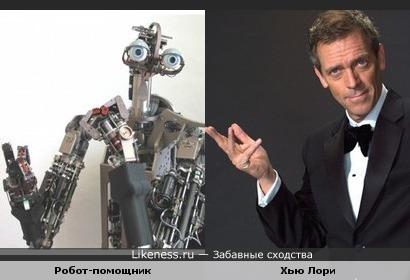 Робот-помощник и доктор Хаус