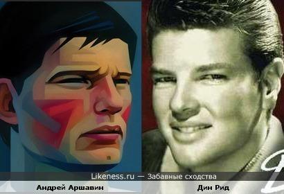 Изображение Андрея Аршавина и молодой Дин Рид