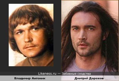 Владимир Антоник и Дмитрий Дорохов