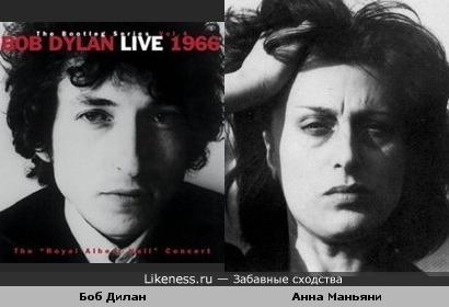 Боб Дилан и Анна Маньяни