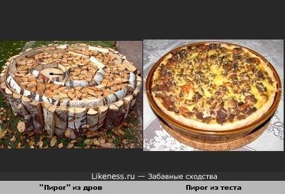 Два пирога