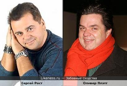 Сергей Рост и Оливер Плэтт