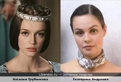 Наталья Трубникова и Екатерина Андреева