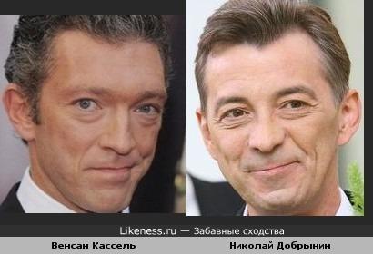 Венсан Кассель и Николай Добрынин