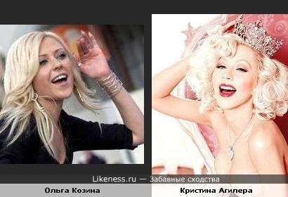 """Ольга Козина (гр.""""Вирус"""") и Кристина Агилера"""