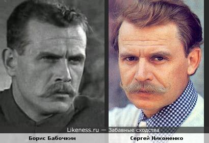 "Два "" Чапая"" : актёры Борис Бабочкин и Сергей Никоненко"
