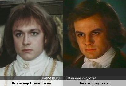 Владимир Шевельков и Петерис Гаудиньш