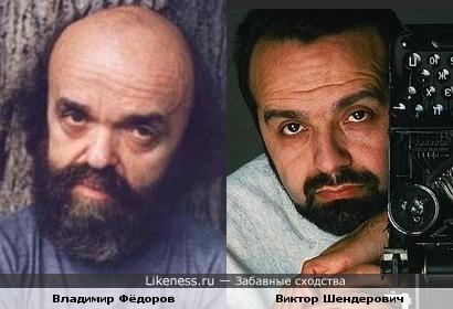 Владимир Фёдоров и Виктор Шендерович