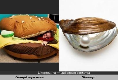 Спящий мужчина подобен жемчугу