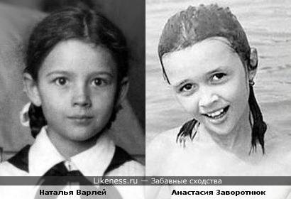 Наталья Варлей и Анастасия Заворотнюк в детстве