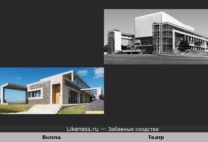 Вилла в Хосе Игнасио в этом ракурсе напомнила здание Ростовского драматического театра им.Горького