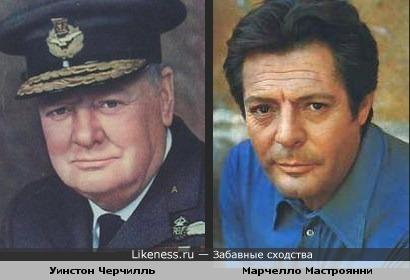 Уинстон Черчилль и Марчелло Мастроянни