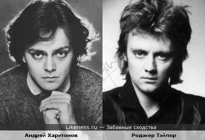 Андрей Харитонов и Роджер Тэйлор