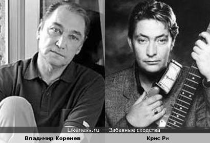 Владимир Коренев и Крис Ри