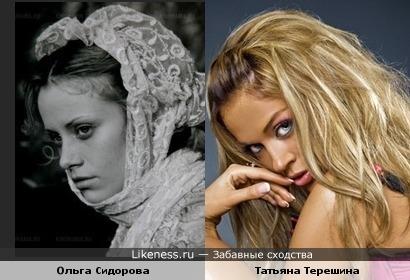 Ольга Сидорова и Таня Терёшина