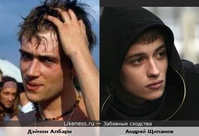 Дэймон Албарн и Андрей Щипанов