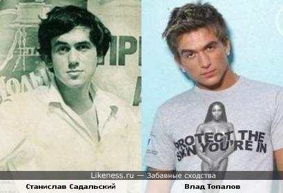 Станислав Садальский и Влад Топалов
