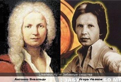 Антонио Вивальди и Игорь Ианов