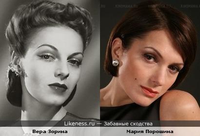 Вера Зорина (Ева Бригитта Хартвиг) и Мария Порошина