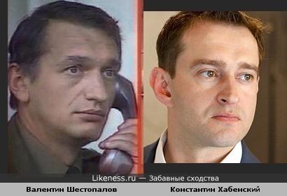 Валентин Шестопалов и Константин Хабенский