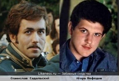 Станислав Садальский и Игорь Нефёдов
