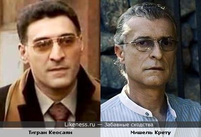 Тигран Кеосаян и Мишель Крету