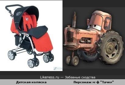 Детская коляска и Трактор