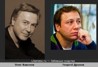 Олег Вавилов и Георгий Дронов