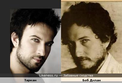 Таркан и Боб Дилан