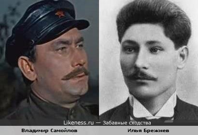Владимир Самойлов и Илья Брежнев