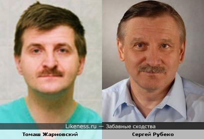Офтальмолог Томаш Жарновский и актёр Сергей Рубеко