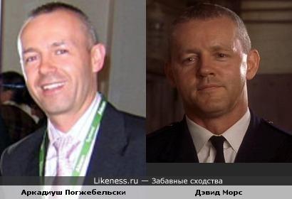 Офтальмолог Аркадиуш Погжебельски и актёр Дэвид Морс