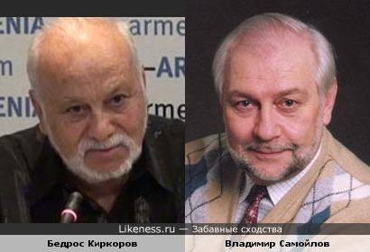 Певец Бедрос Киркоров и актёр Владимир самойлов