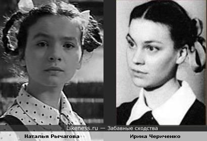 Наталья Рычагова и Ирина Чериченко