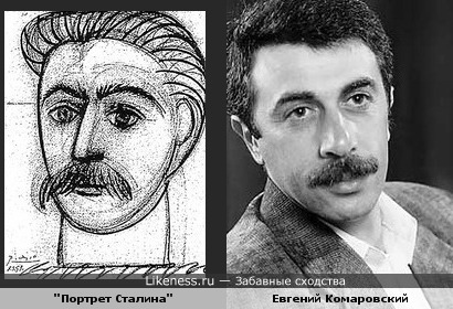 Сталин на рисунке Пикассо напомнил моего любимого доктора Комаровского