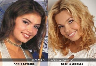 Алина Кабаева и Карина Зверева