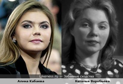 Алина Кабаева и Наталья Воробьёва