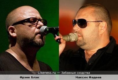 """Вокалист """" Pixies"""" Фрэнсис Блэк и Максим Фадеев"""