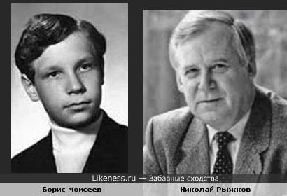 Борис Моисеев и Николай Рыжков