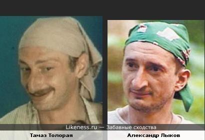Тамаз Толорая и Александр Лыков